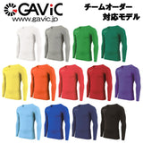Round-neck type GAVIC inner Junior long sleeve inner shirt soccer GA8851