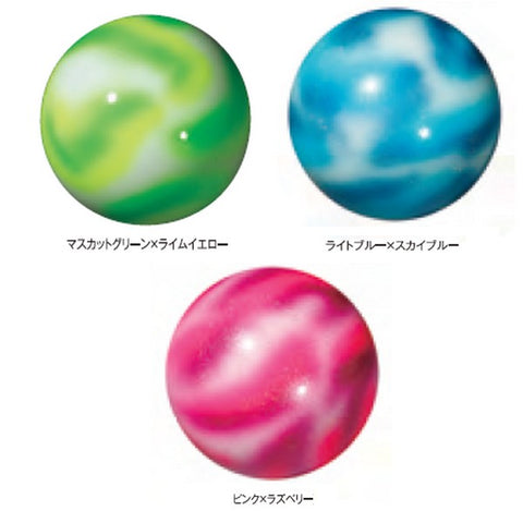 SASAKI Middle Venus Ball [Rhythmic Gymnastics Ball/Rhythmic Gymnastics Equipment]