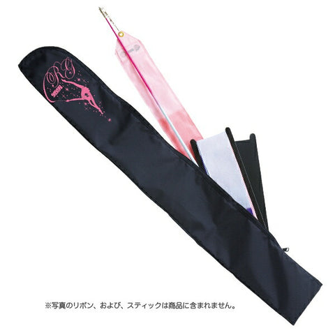 SASAKI RG Girl Ribbon Stick Case/Rhythmic Gymnastics Bag [Rhythmic Gymnastics Goods/Rhythmic Gymnastics Equipment]