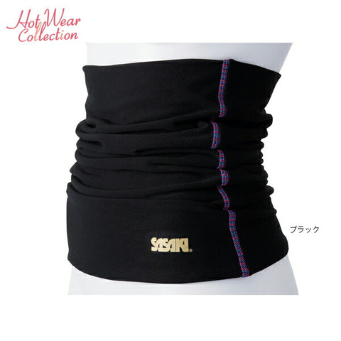 SASAKI HOT body warmer (back brushed)/hotware collection [rhythmic gymnastics wear/rhythmic gymnastics equipment]