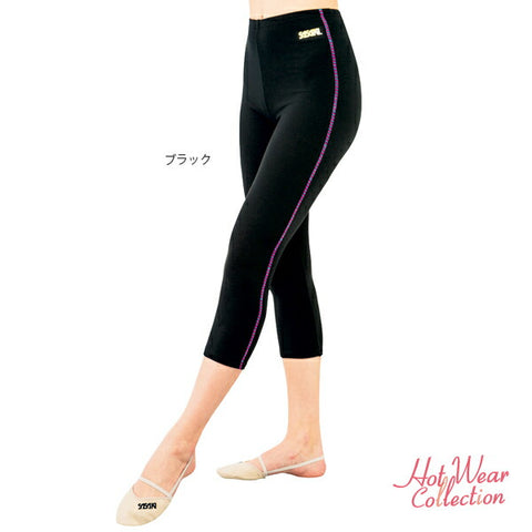 SASAKI HOT 7 minutes length spats (back brushed) / hot wear collection [rhythmic gymnastics wear / rhythmic gymnastics equipment]