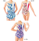 SASAKI Sasaki Junior/Jr skirted leotard/uniform [rhythmic gymnastics wear/rhythmic gymnastics equipment]