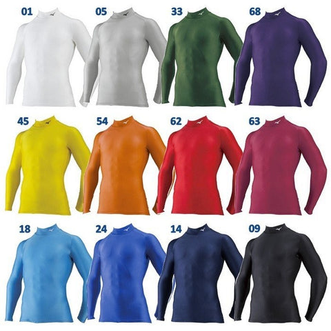 MIZUNO inner Bio Gear long-sleeved high-necked inner shirt