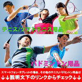 MIZUNO T-shirt short-sleeved poly T-shirt tennis clothes badminton wear table tennis wear