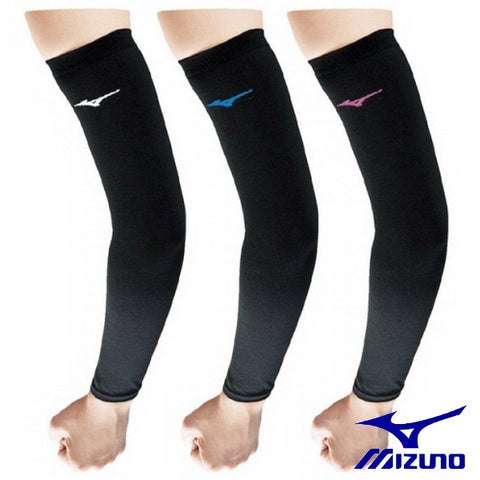 MIZUNO Valley supporter arm sleeve long type 1 pieces volleyball