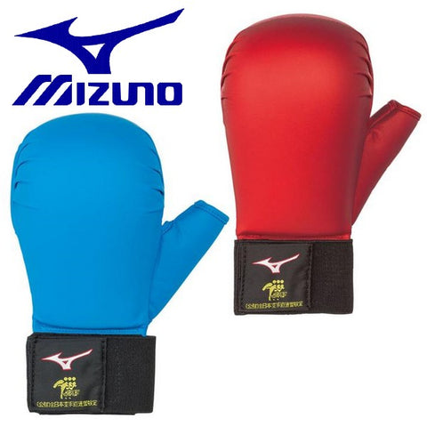 MIZUNO karate fist supporters Japan Karate Federation test product