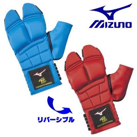 MIZUNO Karate Fist Supporter Reversible for elementary school students All Japan Karatedo Federation certified product