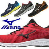 MIZUNO running shoes Stargazer 2 land shoes