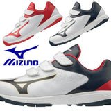 MIZUNO up shoes select Nine trainer 2 CR baseball