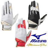 MIZUNO Mizunopuro defense gloves left hand baseball