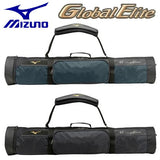 MIZUNO global elite bat case ten put baseball