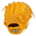MIZUNO global elite glove baseball glove hardball all-round