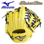 MIZUNO baseball glove training hardball outfielder global elite glove