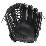 MIZUNO global elite glove outfielder for infielder for the baseball glove softball pitcher