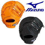 MIZUNO baseball first mitt Softball Diamond ability glove for a first baseman