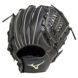 MIZUNO baseball glove Softball infielder for select Nine grab