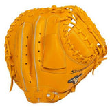 MIZUNO baseball catcher mitt Softball catcher for select Nine glove