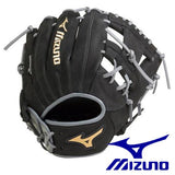 MIZUNO Prospect select glove baseball boy Glove Softball all-round