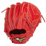 MIZUNO global elite glove baseball glove hardball pitcher