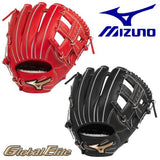 MIZUNO baseball glove hardball infield global elite glove hand