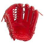 MIZUNO baseball glove hardball outfielder global elite glove