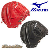 MIZUNO baseball catcher mitt softball catcher global elite glove