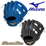 MIZUNO glove Softball global elite RG glove baseball boy