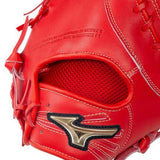 MIZUNO Global Elite RG glove for the first mitt Softball first baseman for baseball boy