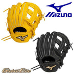 MIZUNO baseball boy's glove soft pitcher for outfielder infielder global elite RG U3 MIX grab