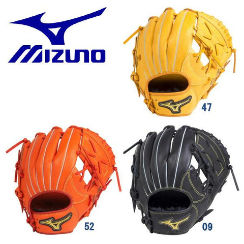 MIZUNO Berifuni glove baseball boy Glove Softball all-round
