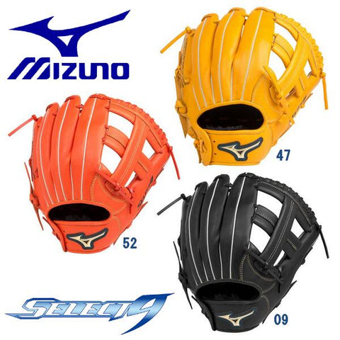 MIZUNO softball glove all-round for select Nine grab