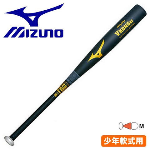 MIZUNO baseball bat boy Softball for 81cm Victory stage V Kong 02 metal Junior