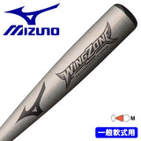 MIZUNO baseball bat Softball for wing zone metal