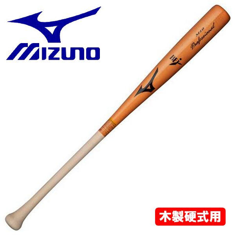 MIZUNO baseball bat professional wooden maple for hardball