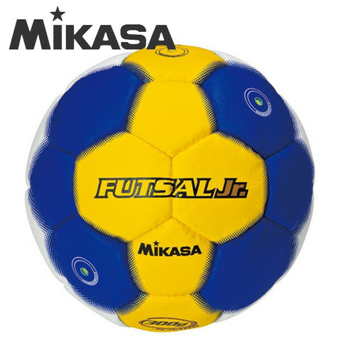 MIKASA Futsal ball No. 3 balls soft junior elementary school