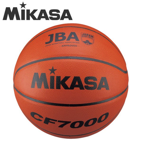 MIKASA basketball 7 ball No. test sphere