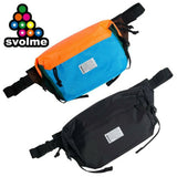 svolme body bag futsal Hardware