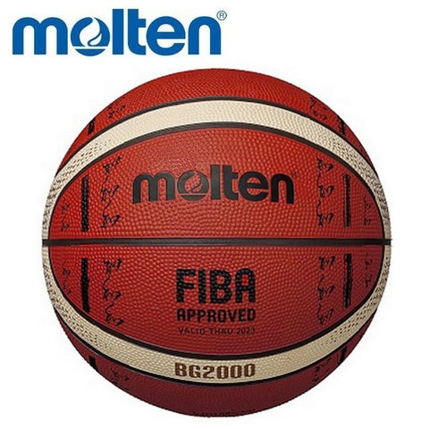 molten No. 5 balls for basketball minibus FIBA ??special edition international certified public sphere