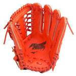 MIZUNO baseball Softball glove boy for Kamibayashi MakotoTomo model diamond ability Grab