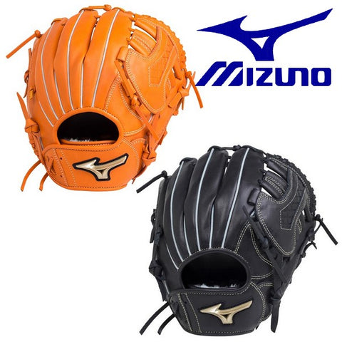MIZUNO global elite U MIX glove U1 pitcher / infielder for the baseball glove Softball boy