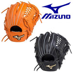 MIZUNO baseball glove softball for boys U2 pitcher / outfielder global elite U MIX grab