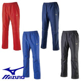 Mizuno Rugby Hardware tough breaker piste pants MIZUNO