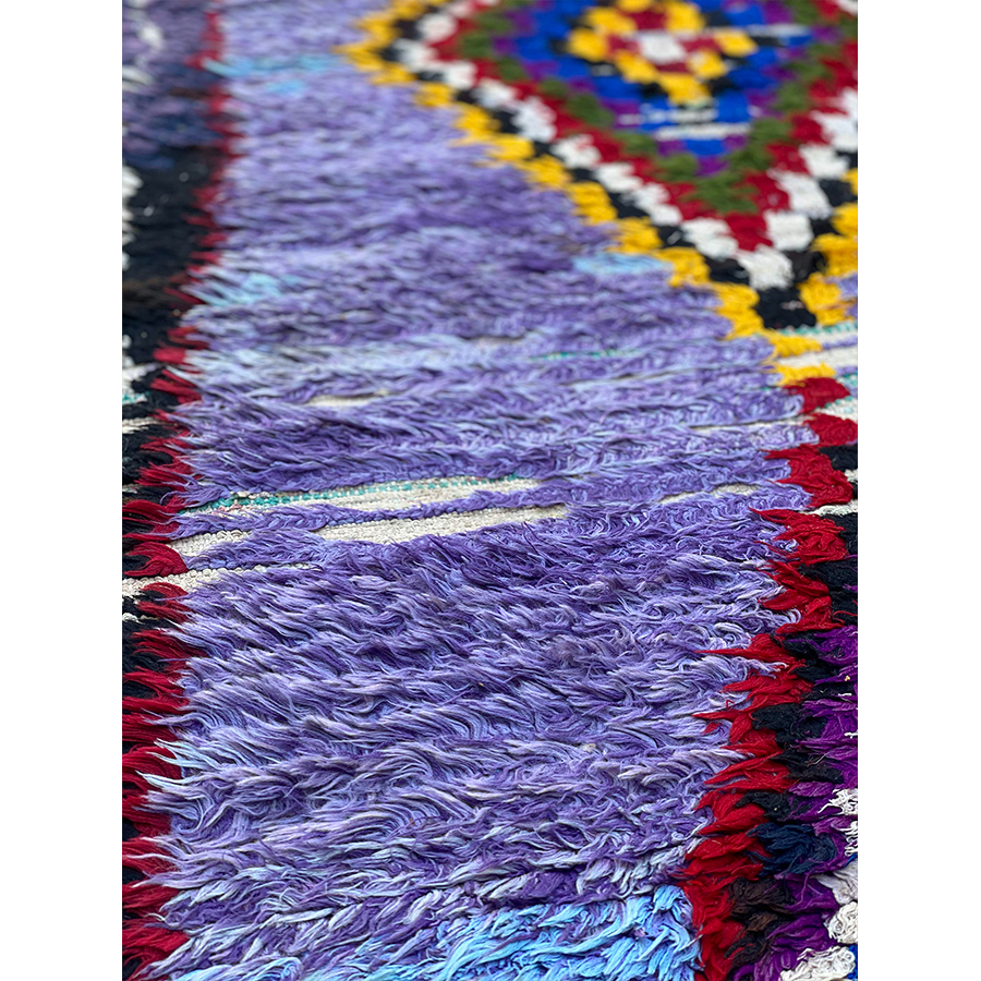 Vintage boucherouite throw rug - Kantara | Moroccan Rugs