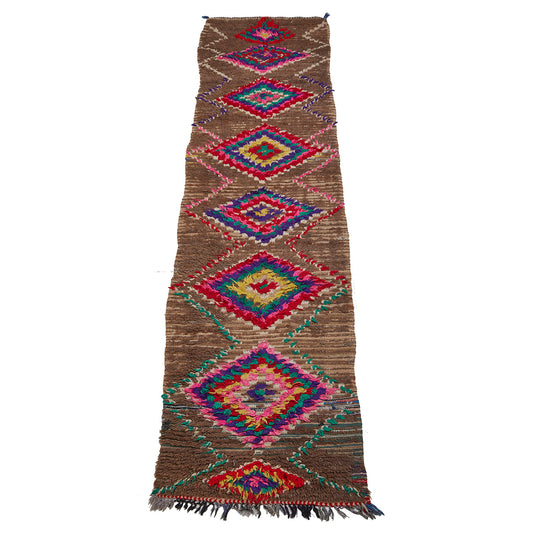 Colorful brown Moroccan rag rug - Kantara | Moroccan Rugs