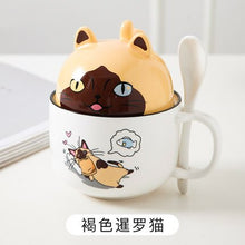 Load image into Gallery viewer, Kawaii Ceramic Pet Mug with Cover and Spoon the-kawaii-shoppu.myshopify.com Brown Face Cat / 350ml