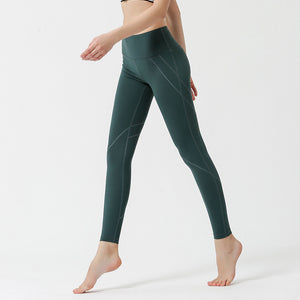 Nude Fitness Pants Women Stretch Tight Yoga Pants