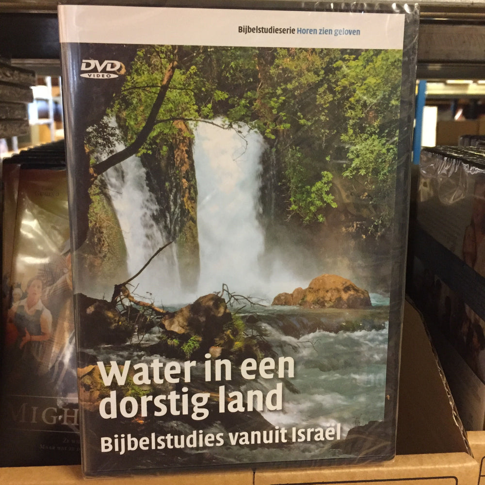 Water in een dorstig land (DVD)