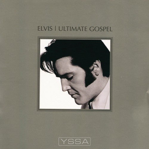 Ultimate Gospel - Deluxe (CD)