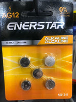 BUTTON CELL BATTERIES 5pk Click For More Sizes - Unusual Finds Discount Store