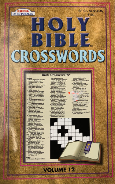 HOLY BIBLE CROSSWORD PUZZLE BOOK. VOL 12 - Unusual Finds Discount Store